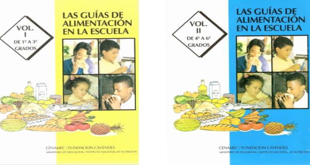Guías de alimentación en la escuela para la educación básica. 1995